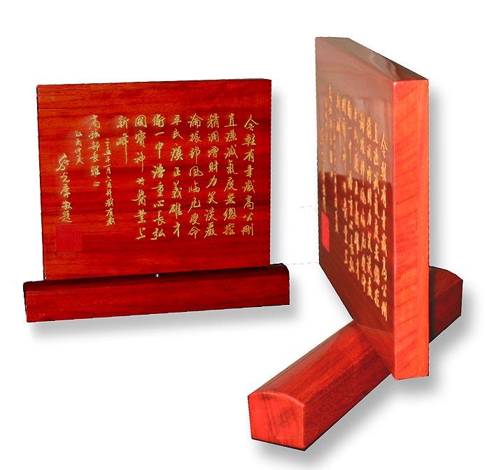 木制相框画框,红木摆件底座