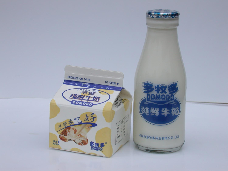 供应 牛奶