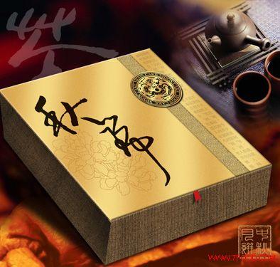 月饼盒设计_食品包装材料产品
