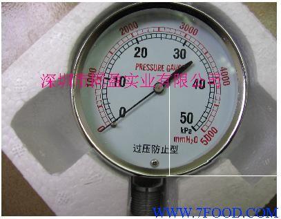 压表器使用方法图解
