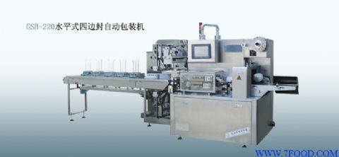 四边封型高速枕式自动包装机(pxzs-220)图片