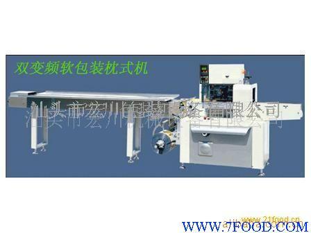 下走膜多功能枕式包装机(hc-400f)图片