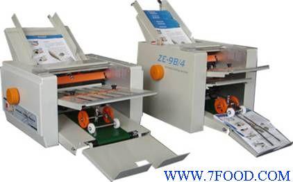 本自动折纸机适用于快速印刷中心,生产企业,公函文件,商务信函折纸