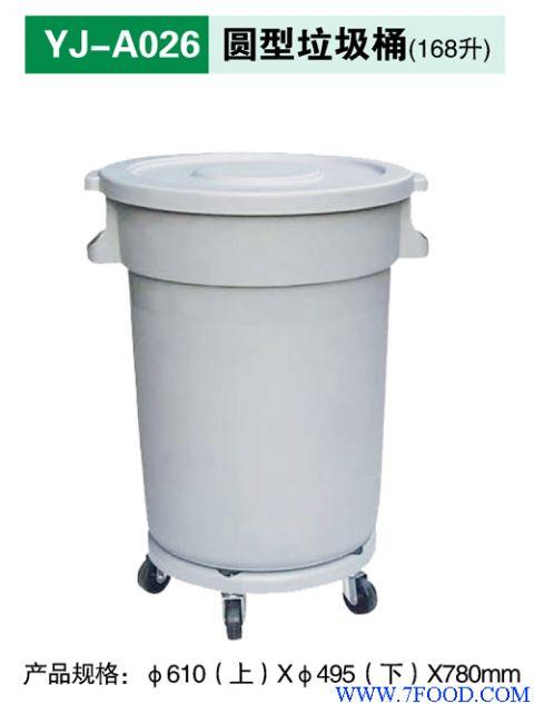 55荆州塑料半圆头垃圾桶