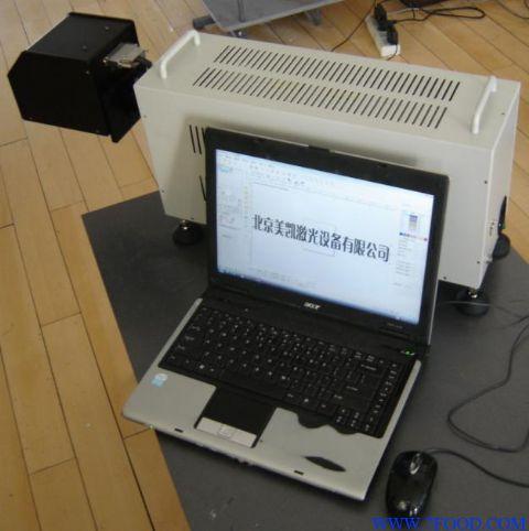 便携式激光打标机 北京便携式激光打标机 便携式激光刻字机 便携式激图片