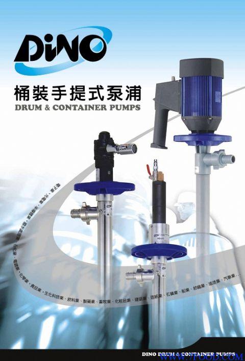 dino手提式插桶泵_商贸信息