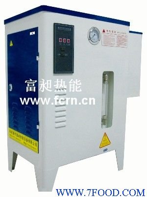 9KW小型电热蒸汽锅炉 LDR0.017 0.7