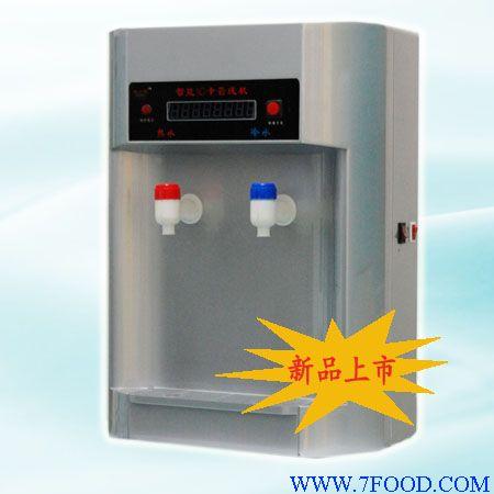 黑龙江省桶装水刷卡饮水机