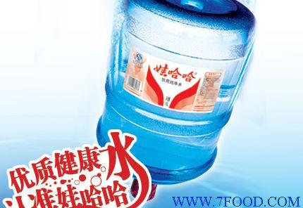娃哈哈桶装水价格_商贸信息