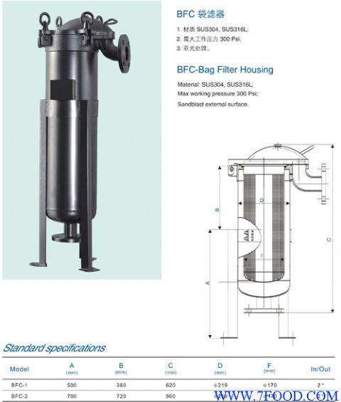 食用油过滤器 供应 精密过滤器 供应 袋式过滤器 供应 布袋过滤器