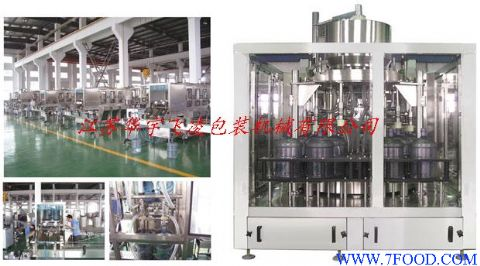 桶装水灌装生产线_商贸信息