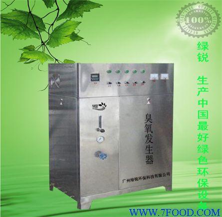 水处理臭氧发生器_商贸信息
