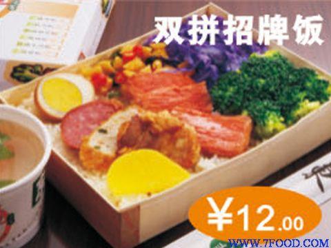 木片池上便当台式便当台式便当盒便当餐具