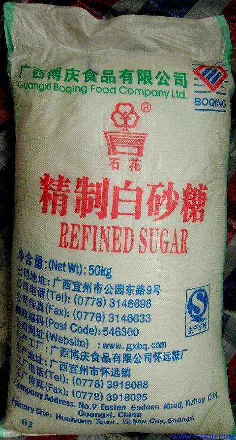 供应精制白砂糖;;精制白砂糖;;石花牌精制白砂糖-上海糖汇实业卤蛋放卤肉料图片