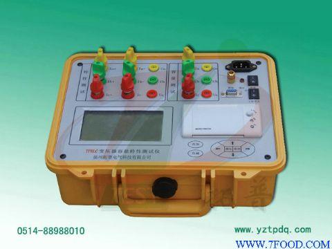 tprlc变压器容量特性测试仪