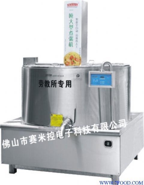商用电磁炉,商用电磁炉,大功率电磁炉,商用电磁炉机芯,摇摆汤炉,煮面