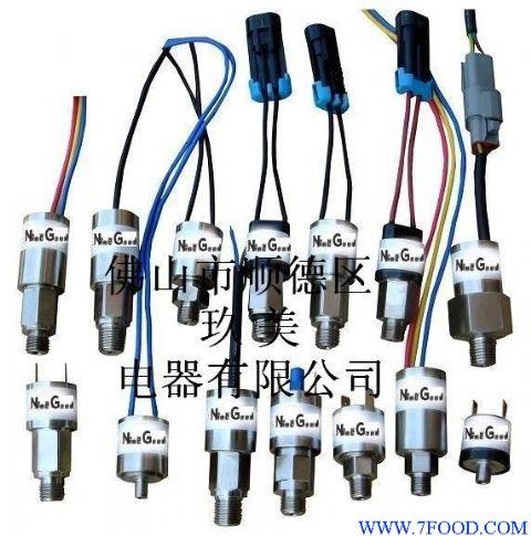 不锈钢压力开关(pc-300系列)