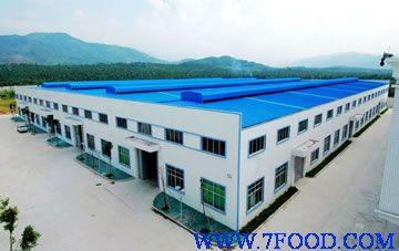 优质彩钢扣板钢结构厂房