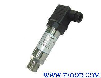 水压传感器,油管道压力变送器,水泵水压传感器,水管水压变送器,恒压