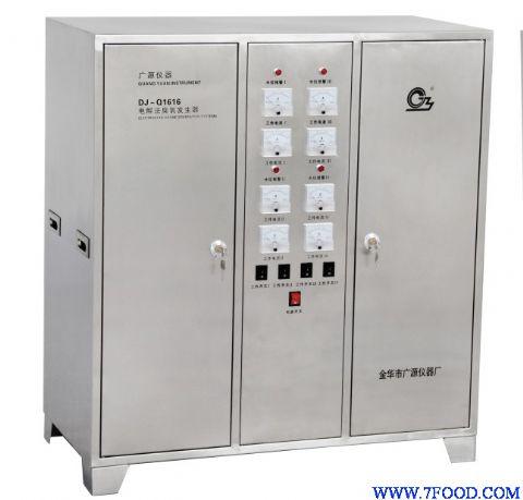 供应 电解法臭氧发生器