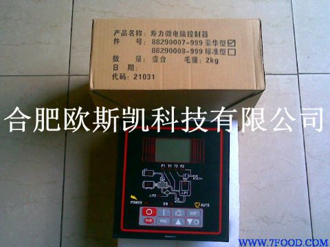 捷豹mam_ky02s控制器接线图
