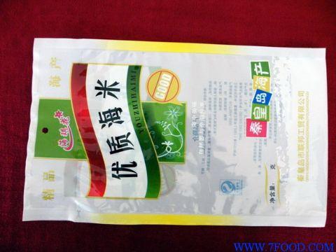 中国食品包装设计网
