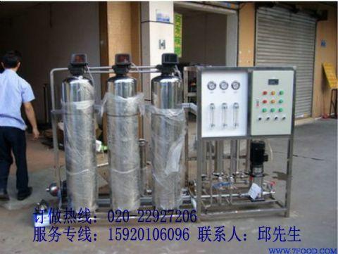 反渗透纯水设备_食品机械设备产品
