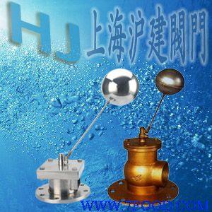 微型电动球阀 供应 不锈钢法兰浮球阀