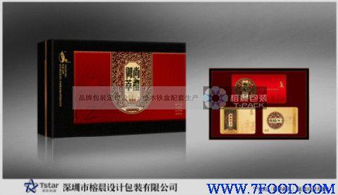 保健品禮盒包裝設計(待定)