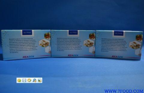 reagen氯霉素酶联免疫反应试剂盒