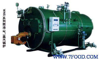供应 燃油锅炉