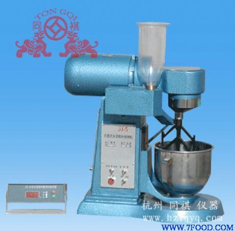 供应 水泥胶砂搅拌机