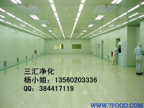 qs食品净化装修公司(qs食品净化装修公司)_实验室用品
