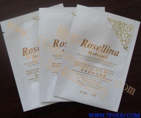 化妆品塑胶包装袋_食品包装材料产品_中国食品科技网