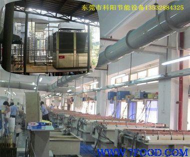 工业高温空气能热泵热水器(kys-200rt-hx)