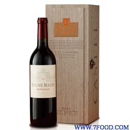 法国castel玛茜珍藏橡木桶红葡萄酒(750ml)