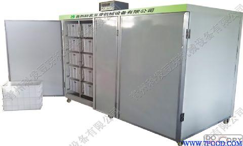 镀锌钢架结构,箱体为保温,防水,防锈的复合彩钢板,内部框架为不锈钢 .