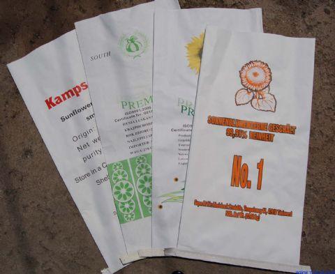 牛皮纸袋(订做)_食品包装材料产品
