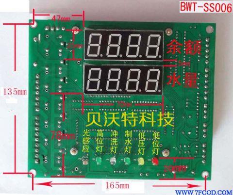 包括控制显示电路板,ic刷卡装置;由主板,显示板,刷卡器三部分组成.