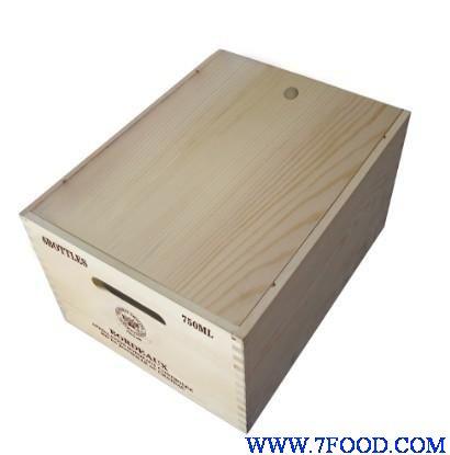 红酒包装木盒加工_商贸信息