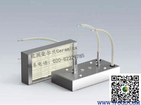 供应 标准规格石英板红外线加热器hqe系列