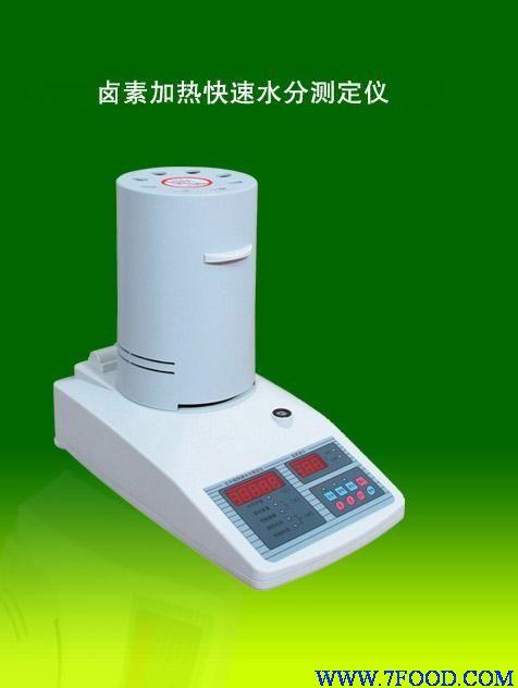 粮食快速水分测定仪(sfy-60e)图片