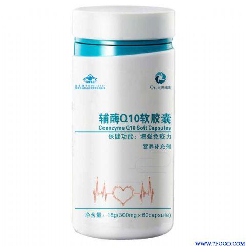 Q10软胶囊(蓝帽,保健食品)-辅酶Q10软胶囊 招商信息图片