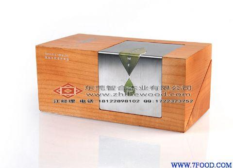 实木酵素保健品木质包装盒(hp-009)