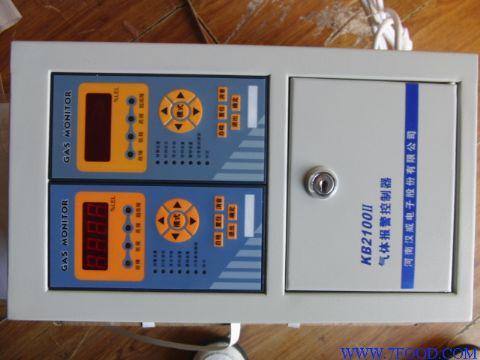 汉威kb2100ii型气体报警控制器 【手机版】  所在区域:上海
