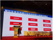 2019中国餐饮与冷链物流创新发展高峰论坛6月3日盛大开幕