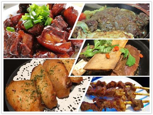 鸭肉的家常做法_菜谱大全_天下美食
