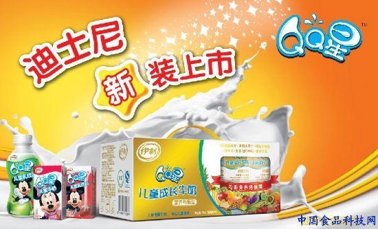 型)和伊利qq星儿童乳饮料