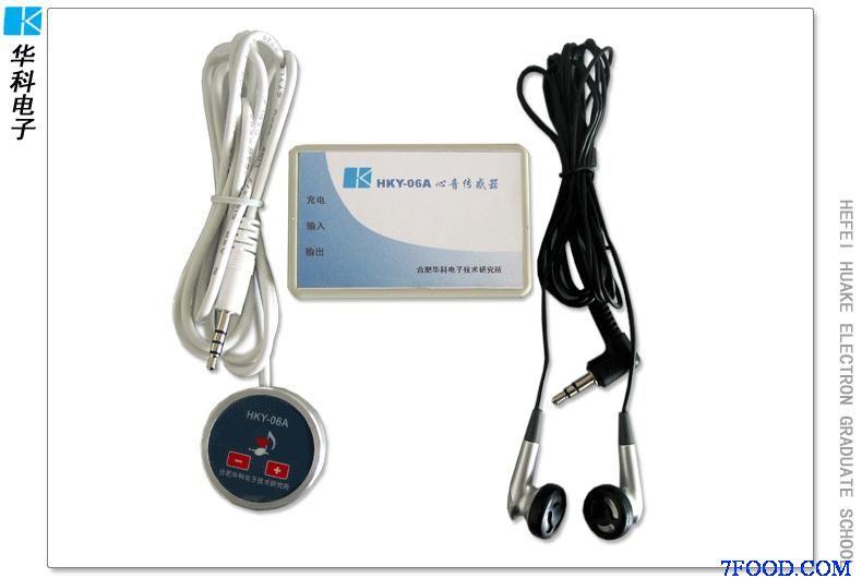 采集心音信号,经过信号放大,滤波等电路处理,输出电压形式的模拟信号