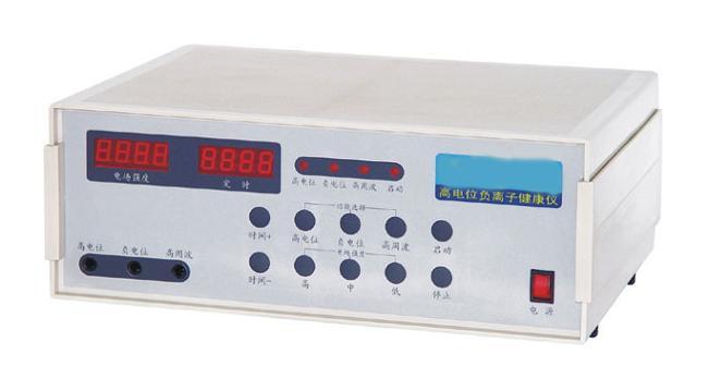 md-9000 型高电位负离子治疗仪(高电位治疗仪)是我公司最新研制的高